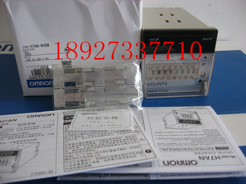 [ZOB] Supply original omron Omron digital counter H7AN-W4DM factory outlets relay [zob] 100% new original omron omron proximity switch e2e x10d1 n 2m
