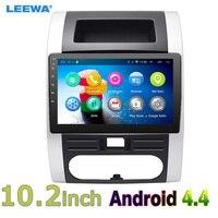 10 2 HD 1024 600 Screen Quad Core Pure Android 4 4 Car Auto Radio Stereo