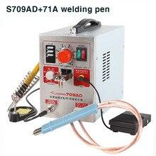 С 71A сварочная ручка 709AD точечной сварки аккумулятор высокой мощности цифровой дисплей Мобильный пайки точечной 18650 импульсный точечный сварочный агрегат