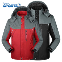 Winter Men Sportswear Breathable Outdoor Windproof Waterproof Jacket Camping Hiking Coats Veste Homme High Quality M