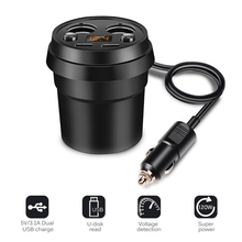 Best Car Fast Charger Cup Holder Dual Cigarette Lighter Sockets Power Adapter with Dual USB Ports Independent Switch for Mobile