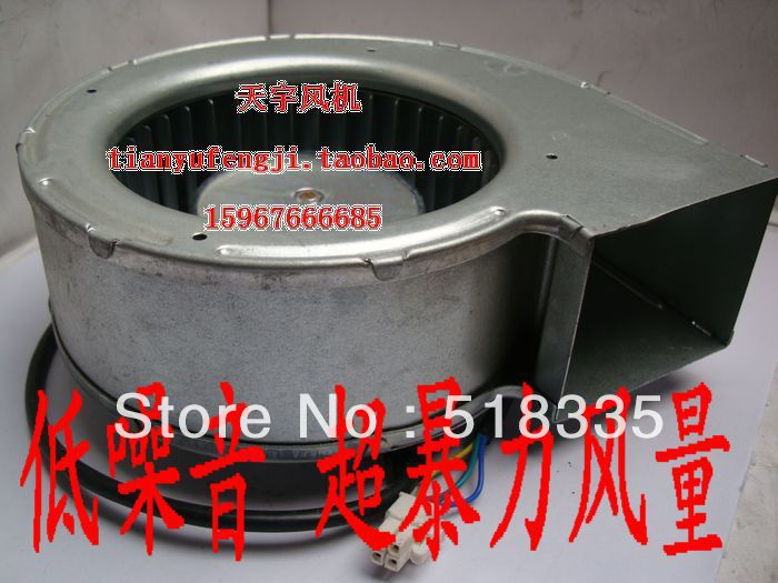 PAPST G1G133 24V 12V 220V available centrifugal fan grill blower exhaust ventilation