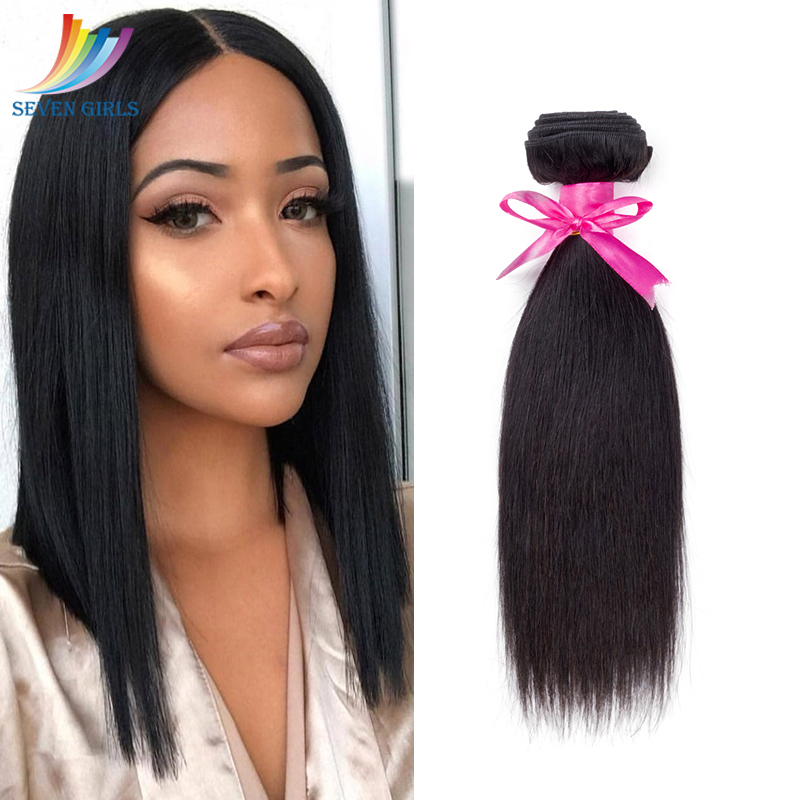 Sevengirls Straight Bundles Malaysian <font><b>Grade</b></font> <font><b>10A</b></font> Human <font><b>Hair</b></font> Weave Bundles Natural Color Virgin <font><b>Hair</b></font> Weaving 10-30 Inch One Piece image