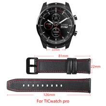 22 мм кожаный/силиконовый браслет для часов ticwatch pro сменный