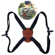 Eyeskey Universal Adjustable Binocular Strap Harness Quick Release for Binoculars Cameras Rangefinder