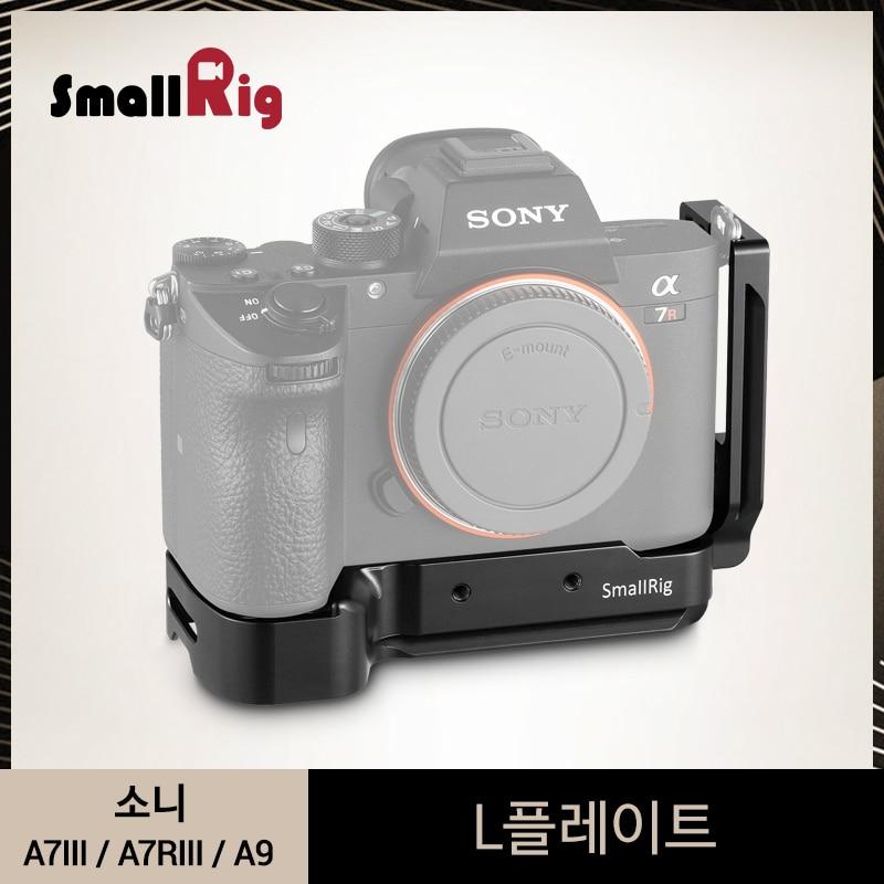 Petite Plate-forme A7m3 a7iii L pour Sony A7III A7MIII A7RIII A9 L-plaque de fixation trépied plaque latérale à dégagement rapide + plaque de base-2122