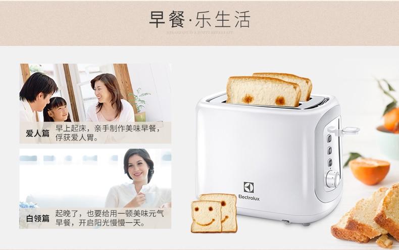 Toaster Home Breakfast Machine Electrolux/ Electrolux ETS3505W Mini Toaster Oven Toast 4