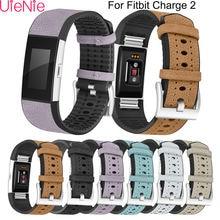 Tup + ремень для fitbit charge 2 Смарт часы сменный ремешок