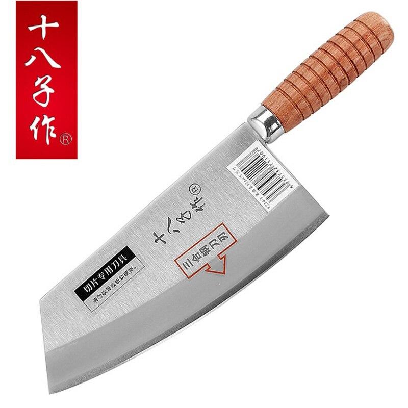 Nouveau SHI BA ZI F214-1 professionnel 7.5 pouces en acier inoxydable, manche en bois robuste couteau de cuisine chinois couteau de Chef-couperet