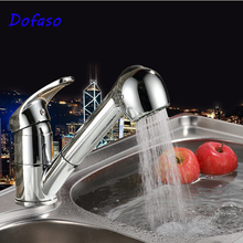 Dofaso 360 Degree Swivel Pull Out Kitchen Sink Faucet Water-Saving Polished Down Solid Brass taps