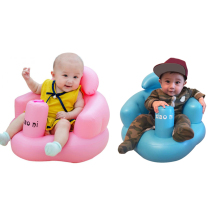 цена на Baby Inflatable Sofa Multifunctional Baby Seat Dining Chair Seat Feeding Chair Portable Baby Bath Stool