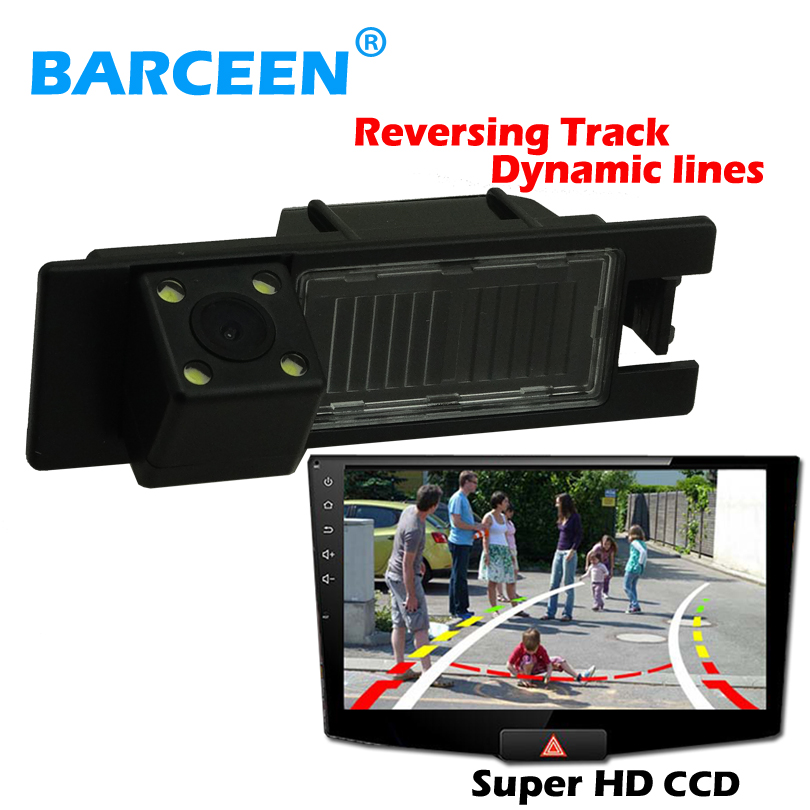 Use for Opel Astra H /Corsa D/ Meriva A /Vectra C/Zafira B/FIAT wire bring Dynamic track line car rearview camera 4 led