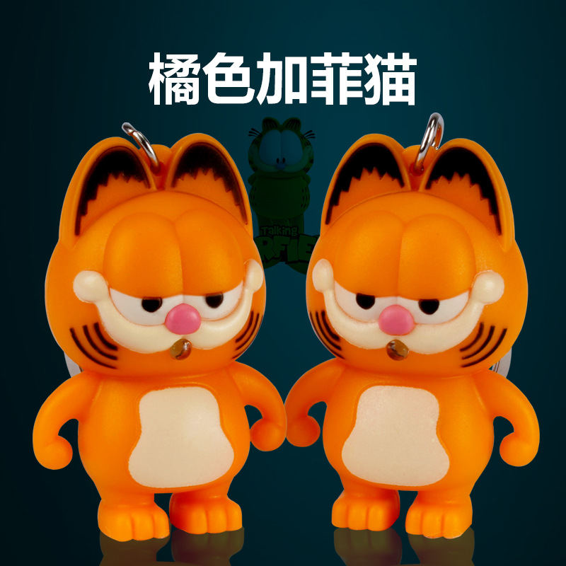 Garfield font b LED b font sound light keychains font b flashlight b font sound ring