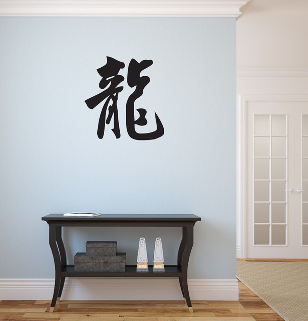 Dragon Chinese Symbol Wall Stickers Character Word Vinyl Wall - Custom vinyl wall decals dragon