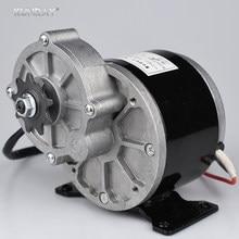 MY1016Z 12V 250W DC Gebürstet Motor Elektrische Dreirad Fahrrad Motor 250W 28A 2700RPM Bike Conversion Kit ebike Engin Fahrrad Teile