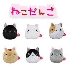 6 pcs set peluche cute plush toys cartoon Sushi Cat Kutusita Nyanko cat cosplay mini plush