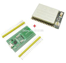 ESP32 ESP8266 Module Development Board Wifi Blueooth + CP2102 Chip ESP32-Bit ESP3212 For arduino UNO(China (Mainland))