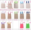 10pcs/lot free shipping variety colors easter bunny bag easter basket 14 colors burlap linen cotton easter bag for kids