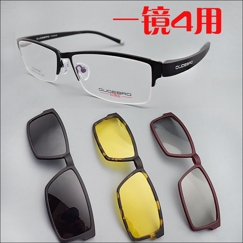 Половина кадра Кофе Титан сплава рама синий с Поляризованные клип солнцезащитные коричневый ночного видения очки Для мужчин объектив 3d