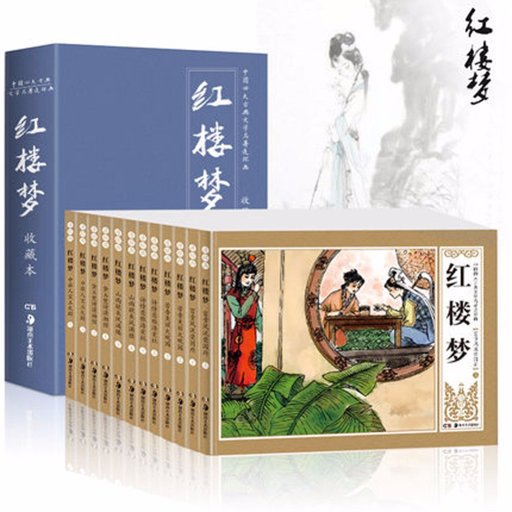 12 Pcs/Pack Classic Ancient Chinese Novel Comic Book 'A Dream of Red Mansion' image