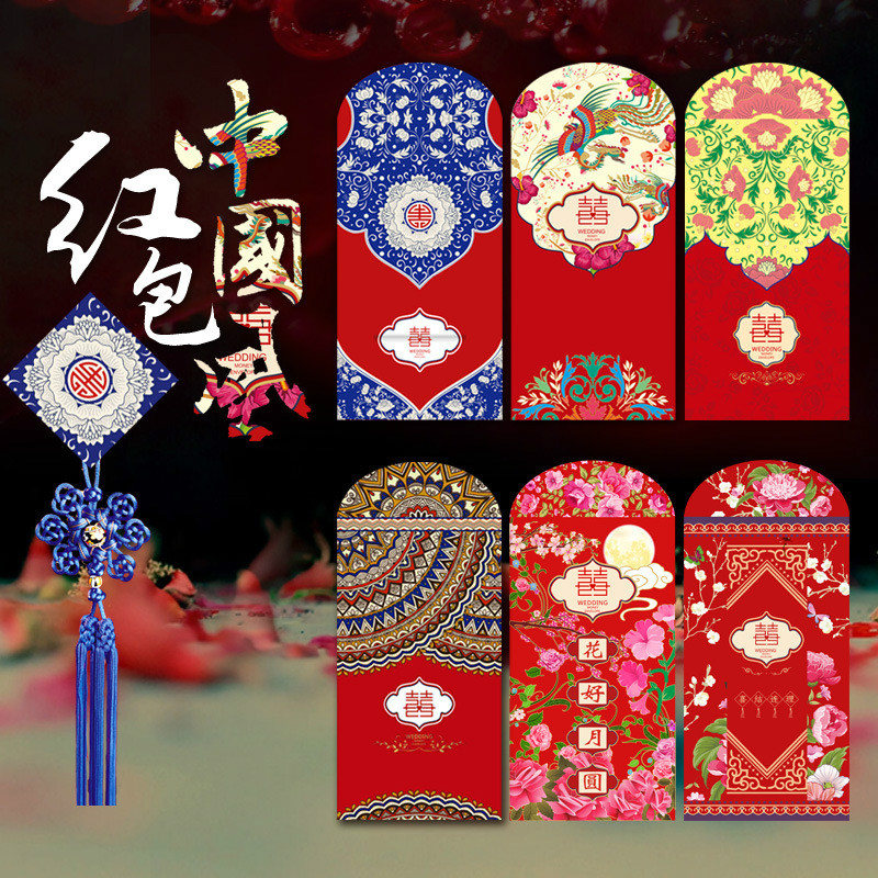 6 PCs /set Chinese Red Rapper (Hong Bao) Wedding Money Envelope Little Something For Wedding Gift 3.5*6.7in Red Envelopes