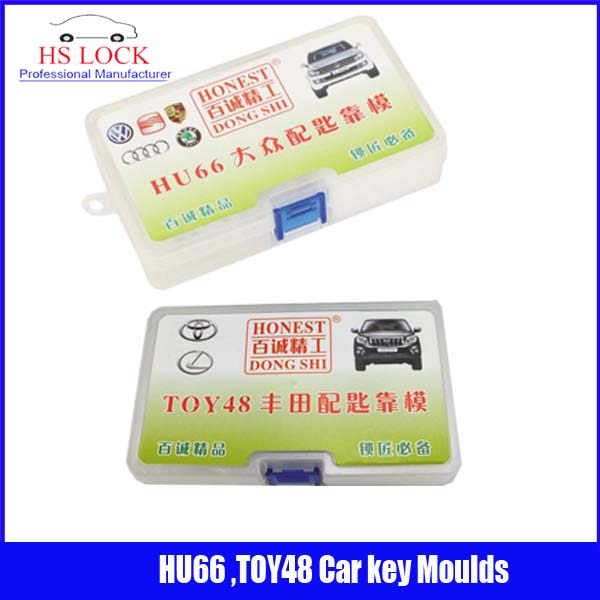 TOY48& HU66 car key moulds for key moulding Car Key Profile Modeling locksmith tools toy48