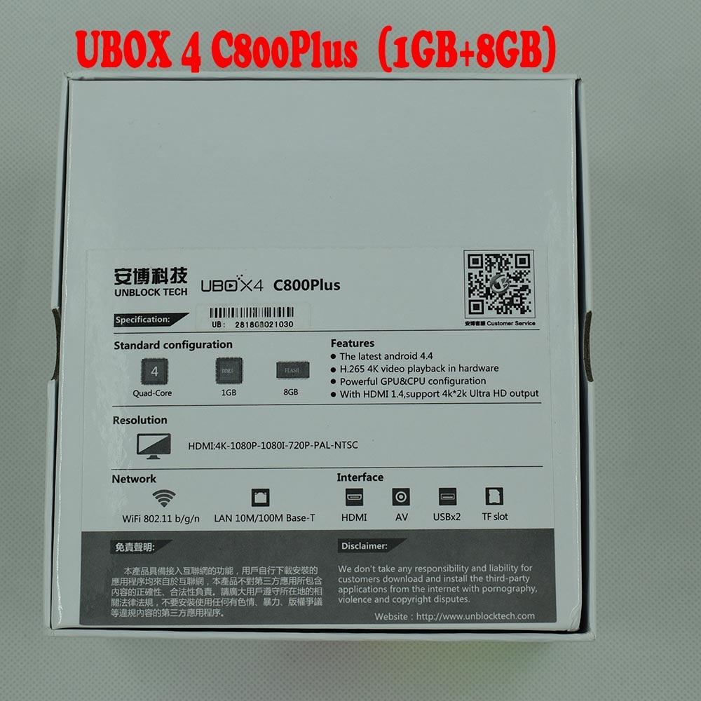 IP tv UNBLOCK UBOX6 Gen.6 Pro2 i950 16 ГБ и UBOX4 C800Plus 8 ГБ Android tv Box и малазийские корейские японские китайские ТВ каналы - 6