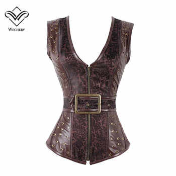 Wechery Brown Steampunk Corset Gothic Clothing Sexy Jacquard PU leather Steel Boned Zip Buckle Corsets And Bustiers - DISCOUNT ITEM  55% OFF All Category