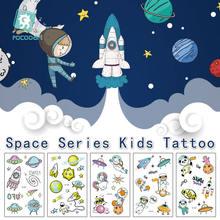 Rocooart космическая серия временные татуировки для мальчиков