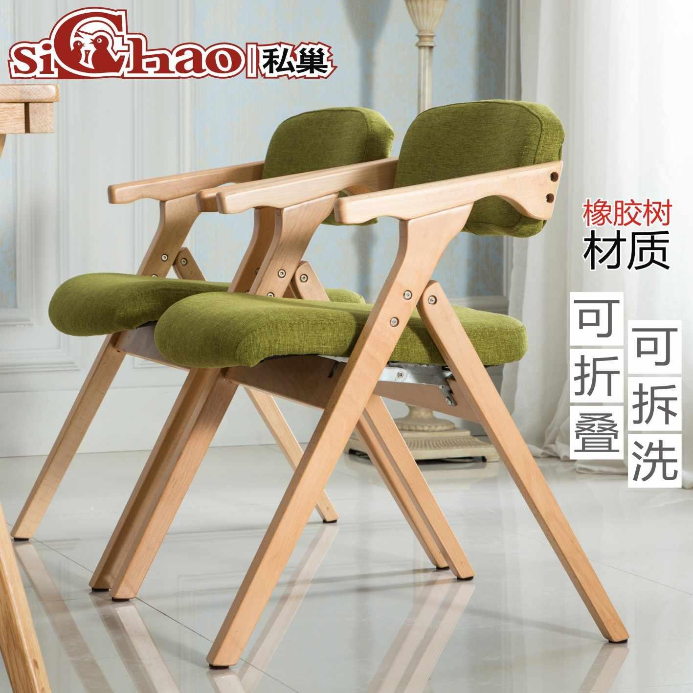Cadeira de jantar de madeira cadeira de refeição Nordic simples moderno da arte de pano dobrável cadeira do lazer poltrona cadeira do computador de casa