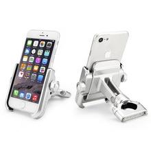 лучшая цена Bracket Monopod Motorcycle Parts Handlebar Mount Holder Telescopic Phone Holder For Honda Yamaha Cellphone GPS