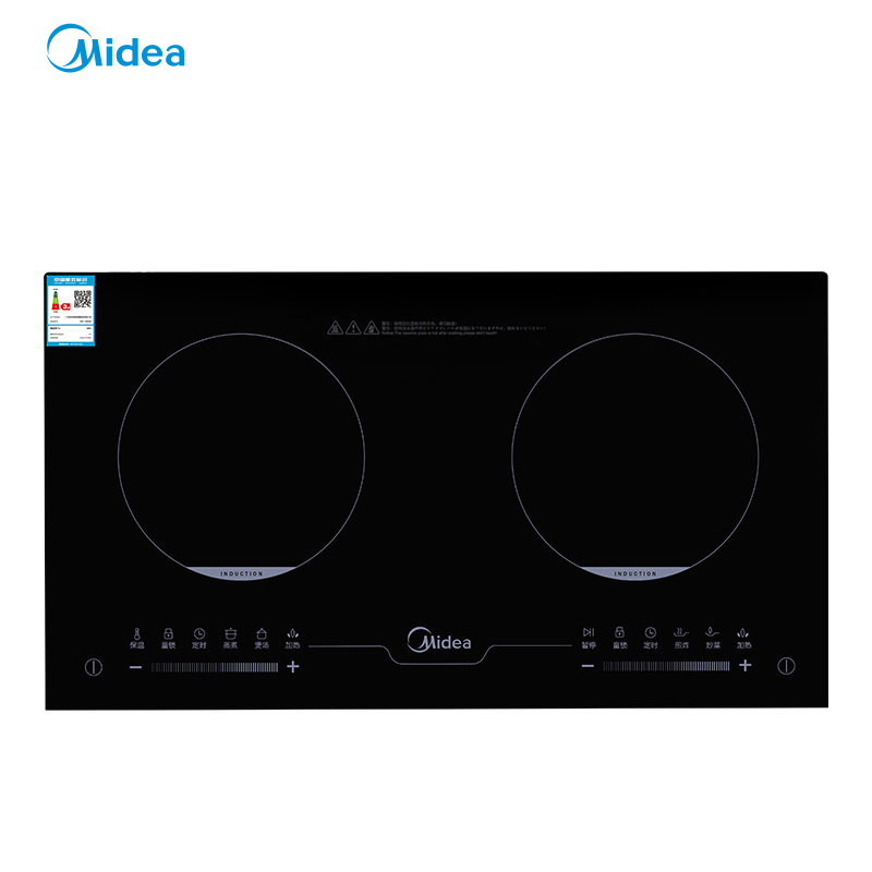Midea Embedded Electromagnetic Cooker Electric Cooker Household Induction Cooker Commercial Double Head Double Cooker Pot|Induction Cookers| |  - title=