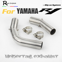 Motorcyle exhaust middle link pipe adapter round 51mm For yamaha R1 YZF R1 2004 2006 2007 2008 2009 2010 2011 2012 2013 2014