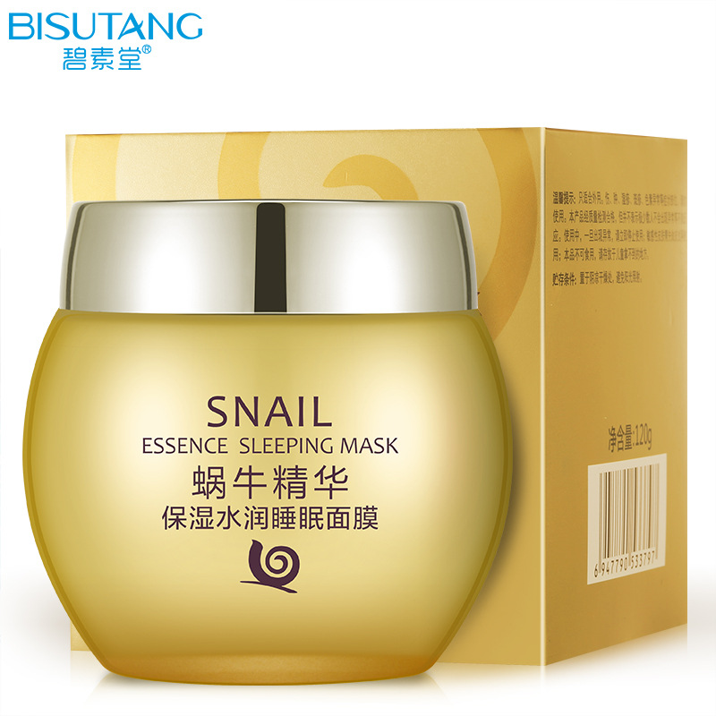 BISUTANG Snail Hyaluronic Acid Essence Whitening Moisturizing Oil Control Hydrating Face Skin Care Sleeping Mask bisutang horse oil essence skin care set oil control face cleanser moisturizing whitening toner face cream serum eye cream