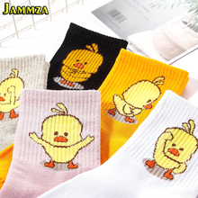 Japanese Style Cartoon Yellow Chick Cute Cotton Socks for Women Funny Expression Solid Kawaii Pink A