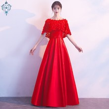 Ameision Zipper Evening Dress Floor Length Fake Shawl Fashion Party Dresses Boat Neck Short Sleeve Formal Women Long Prom Gown