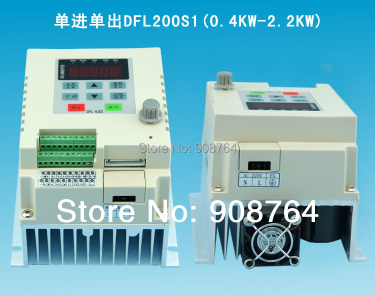 2.2KW VARIABLE FREQUENCY DRIVE INVERTER 220V to 220V power VFD single phase input single phase output electric motor baileigh wl 1840vs heavy duty variable speed wood turning lathe single phase 220v 0 to 3200 rpm inverter driven