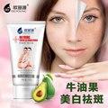 Blanqueamiento de La Psoriasis Eczema Ungüento Crema Antiarrugas Cara Crema Hidratante Crema Facial de Belleza Cuidado de La Piel Al Instante Sin Edad