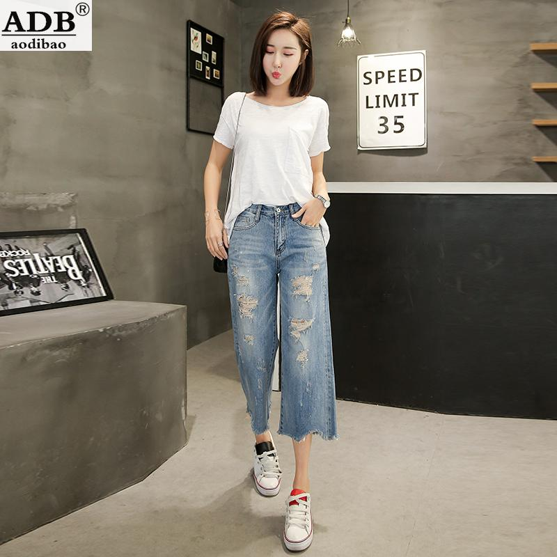Aodibao 2017 Summer Ripped Boyfriend Jeans For Women Loose Casual Vintage Hole Wash Tassel Ankle-Length Wide leg Denim Pants boyfriend jeans women ankle length washed denim summer vintage hole ripped letter embroidery harem pants female casual streetwea