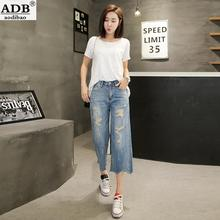 Aodibao 2017 Summer Ripped Boyfriend Jeans For Women Loose Casual Vintage Hole Wash Tassel Ankle-Length Wide leg Denim Pants