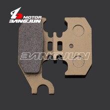 Pastillas de freno de Metal de Base de cobre traseras de motocicleta para SUZUKI Burgman UH125 UH200 2007-2012