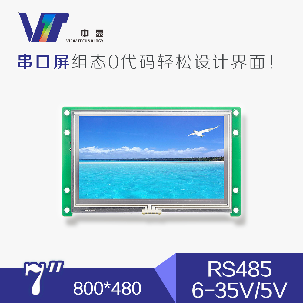 все цены на SDWe070C40 7 Inch Serial Port LCD Screen Touch Screen Display RS485 Communication Module онлайн