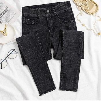 24170c4ea0 Vaqueros para las mujeres negro pantalones vaqueros de cintura alta  vaqueros Mujer alta elástico plus tamaño pantalones vaqueros Mujer denim  lavado de lápiz ...