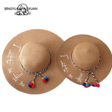 BINGYUANHAOXUAN 2018 New Style Adult Women Girls Fashion Embroidery Sun Hat UV Protect Big Bow Summer Beach Straw