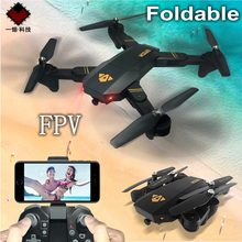 Mini Foldable Drone XS809W XS809HW With Wifi FPV HD Camera Wide Angle Altitude Hold RC Quadcopter Drone FSWB(China)