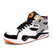 709a20dc5bfe Air Cushion Basketball Shoes High-top Jordan Shoes Ankle Boots Off White  Sneakers Men Zapatillas Hombre GG Shoes Jordan Retro