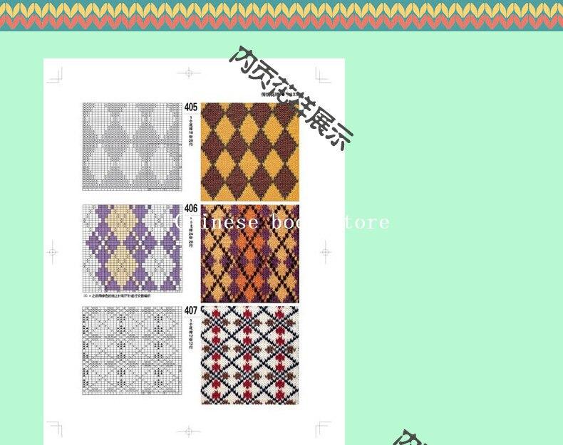 Aliexpress Buy Japanese Knitting Patterns Book In Chinese