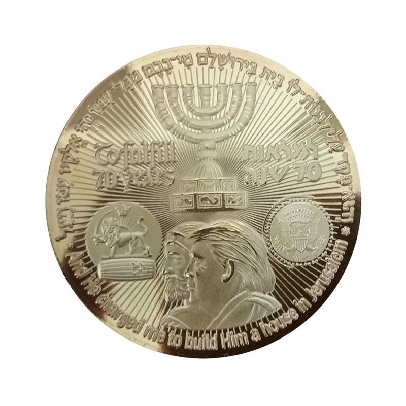 Literary decoration King Cyrus Donald Trump Coin Gold Plated Jewish Temple Jerusalem Israel 2018-in Non-currency Coins from Home & Garden on ...