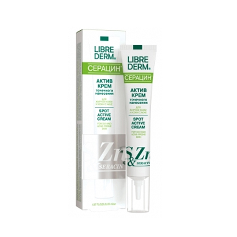 Day Creams & Moisturizers LIBREDERM 114580 daily cream gel balsam lifting moisturizing skin care day creams