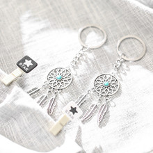 Silver Color Mini Dreamcatcher Pendant Keychain & Bag Car Decoration Gift Made with Alloy Wind Chimes Spinner Metal